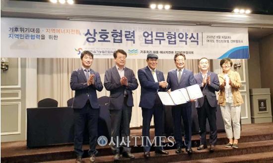 전국지속가능발전협의회, '지속가능발전 20년 기념 세미나' 16일 개최