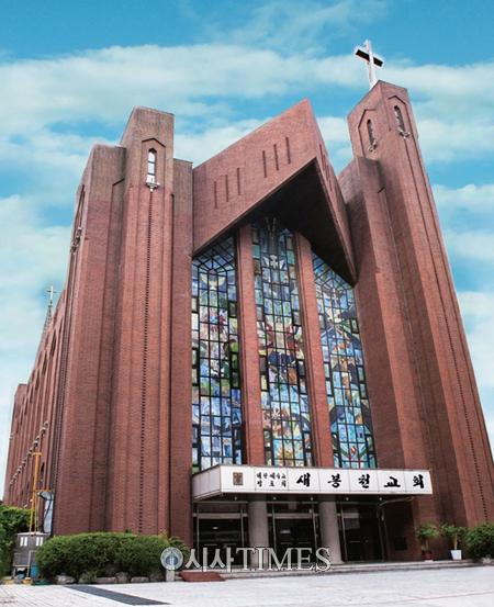 법원, 새봉천교회 백남주 장로의 1억 반환 고소건 기각 판결…조인훈 목사 손 들어줘