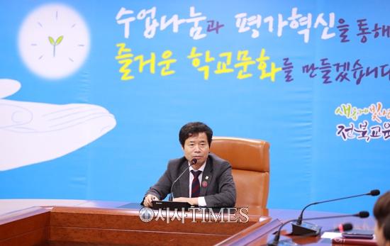 """김승환 전북교육감 """"정부 교원수급 정책 이해안돼"""""""