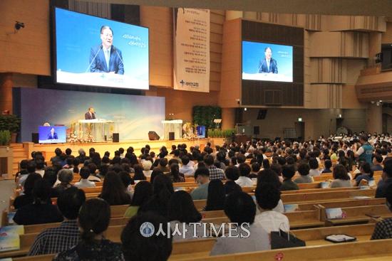 '강원도와 함께하는 6.25 전쟁 70주년 복음통일기도성회' 개최