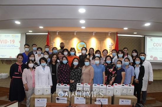 (사)한국국제개발협력센터, 몽골 성긴하이르항구 보건센터·학교에 COVID-19 방역물품 긴급 지원