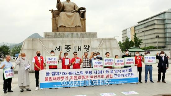 """시민단체들 """"작년 플라스틱 불법해양투기 지원·묵인의혹, 올해도 재발우려"""""""