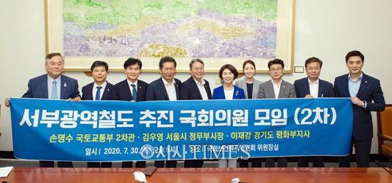 서부광역철도 국회의원 모임, 국토부·서울시·경기도와 간담회 진행
