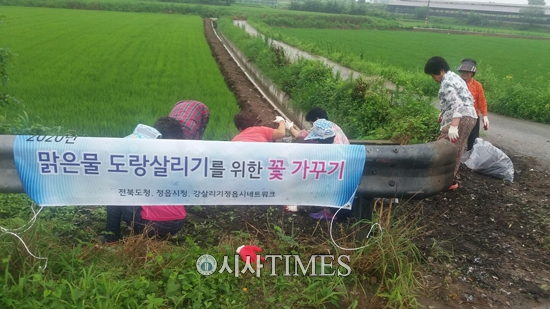 전북도, 새만금 수질보전활동 지원사업 중간점검 실시