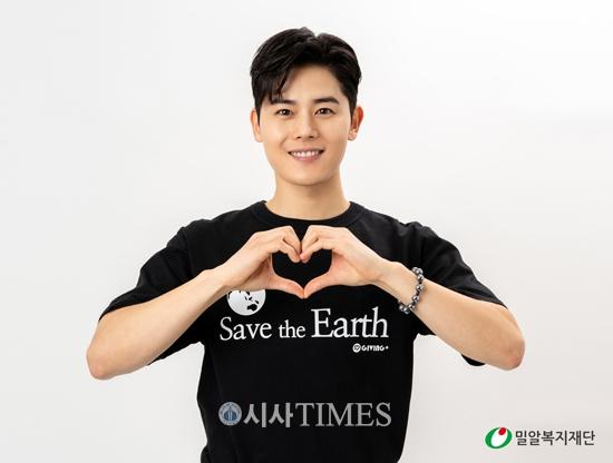 김동준, 수재민 돕기 1천만원 기부