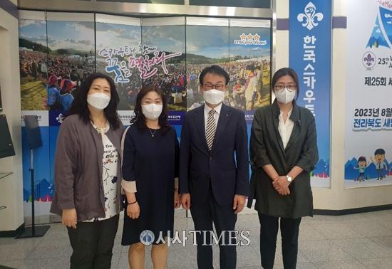 [포토] 한국스카우트연맹-가평군청소년상담복지센터 예방 환담 가져