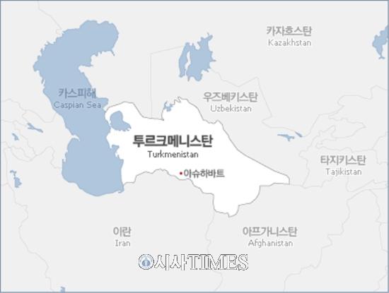 영원한 KOICA man 송인엽 교수 [나가자, 세계로! (51)] 28. 투르크메니스탄(Turkmenistan)