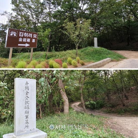 [쏜살 여행] 강화도 고려왕조 흔적 역사탐방