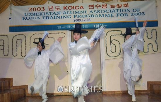영원한 KOICA man 송인엽 교수 [나가자, 세계로! (53)] 29. 우즈베키스탄(Uzbekistan)-2