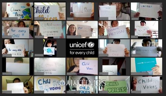 유니세프한국위원회, 아동 정책 제안서 서명 캠페인 진행