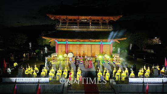 '제4회 백제무왕 익산천도 입궁의례' 행사 10월 31일 개최