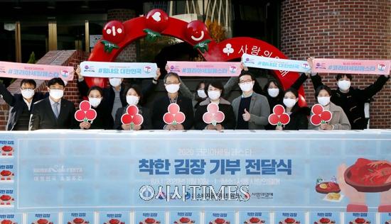 코리아세일페스타, 착한 김장 캠페인 통해 소외계층에 김장 기부