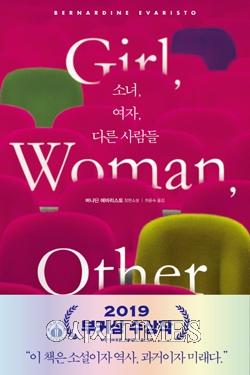 [책을 읽읍시다 (1872)] 소녀, 여자, 다른 사람들