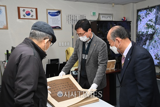 전북유형문화재 제148호 '이용화 백세영 수첩', 남원시에 기증