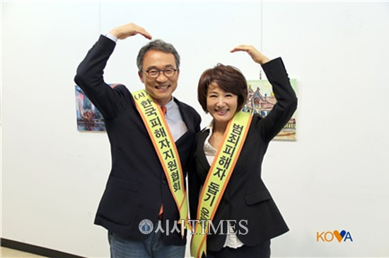 (사)한국피해자지원협회(KOVA), 피해상담사 18기 수강생 모집