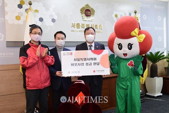 서울 사랑의열매, 김인호 서울시의회 의장에게 '사랑의열매' 전달