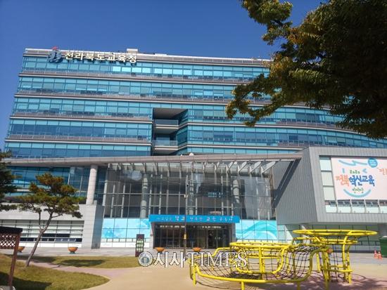 전북교육청, 사립중·고등학교 신규교사 채용계획 공고
