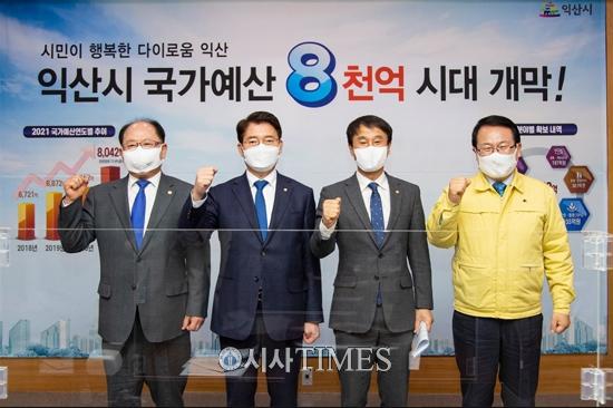 익산시 '치유힐링·역사문화도시' 도약…국가예산 8천42억원 확보