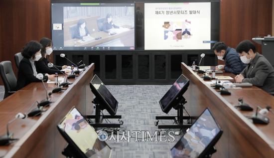 공무원연금공단 '홍보시민참여단 청년서포터즈' 확대 운영