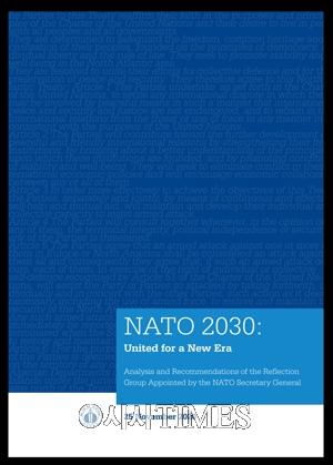 [칼럼] 중국의 굴기(崛起)에 대한 나토(NATO)의 평가와 대응