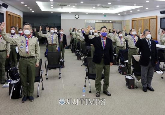 한국스카우트연맹, 정기 전국총회 22일 개최
