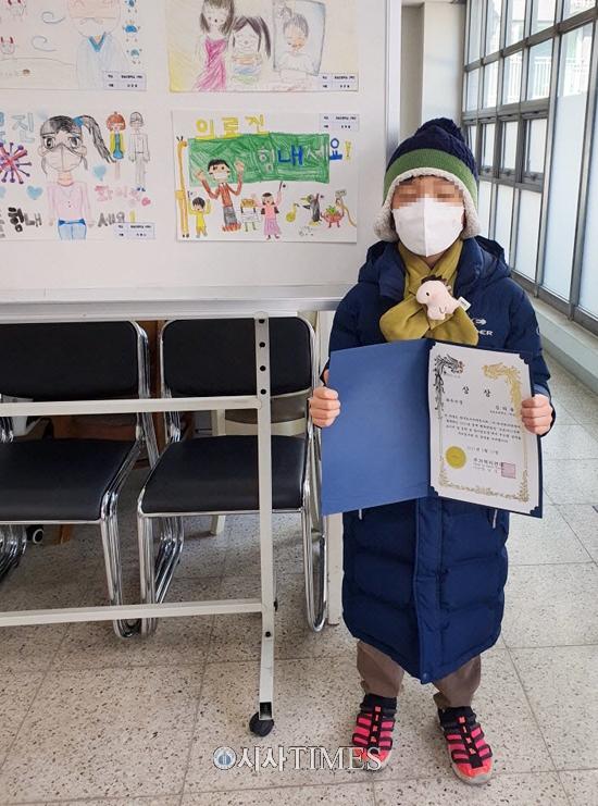 """""""의료진 힘내세요!""""…'LH행복한 밥상' 아이들의 응원글 전달"""