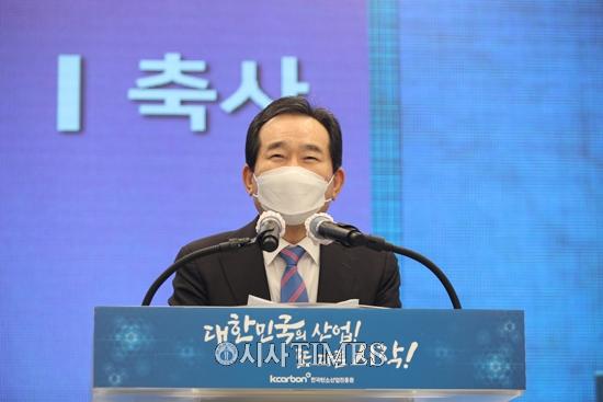 [포토] 대한민국 탄소소재 시대 ! 전북이 열어간다