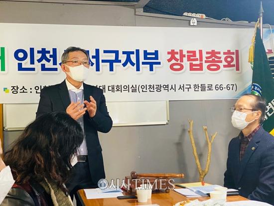 (사)주거복지연대, 인천서구지부 창립총회 개최