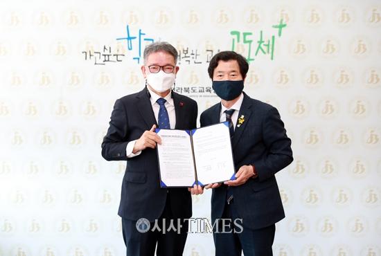 전북교육청, 병원형 위(Wee)센터 운영 본격화
