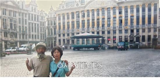 영원한 KOICA man 송인엽 교수 [나가자, 세계로! (100)] 71. 벨기에(Belgium)