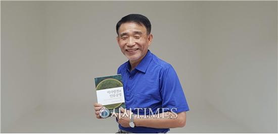 영원한 KOICA man 송인엽 교수 [나가자, 세계로! (102)] 73.국제협력단(KOICA)
