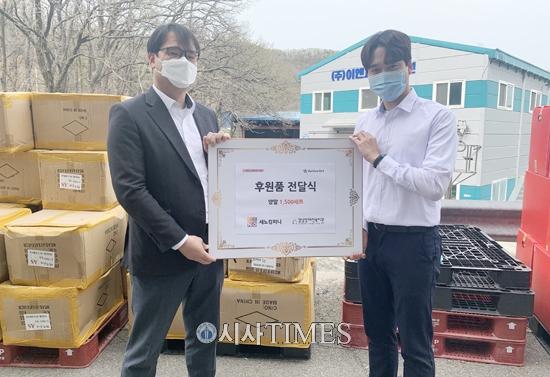 닥터 홍(Dr. Hong), '장애인의 날' 맞아 강남장애인복지관에 후원품 전달
