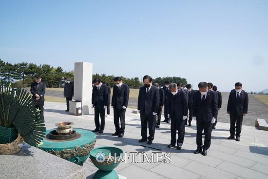 공무원연금공단 임직원, '제주 4·3' 희생자 추모 동참