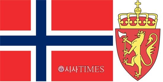 영원한 KOICA man 송인엽 교수 [나가자, 세계로! (104)] 75. 노르웨이(Norway)
