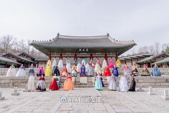 'Korean Ladies in Palace' 비대면 한복패션쇼 27일 성료