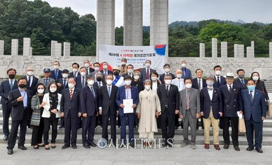 '4·19혁명 제 61주년 기념 및 제39회 국가조찬기도회' 민주묘역서 거행