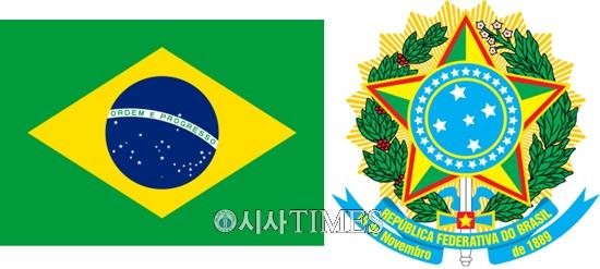 영원한 KOICA man 송인엽 교수 [나가자, 세계로! (130)] 95. 브라질(Brazil)