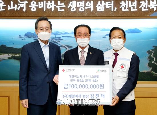 [포토뉴스] 대한적십자사 고액기부자 가입패 전달