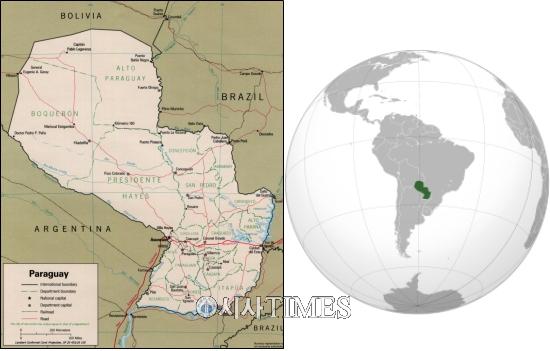 영원한 KOICA man 송인엽 교수 [나가자, 세계로! (132)] 97. 파라과이(Paraguay)