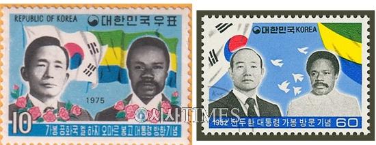 영원한 KOICA man 송인엽 교수 [나가자, 세계로! (135)] 100. 가봉(Gabon)