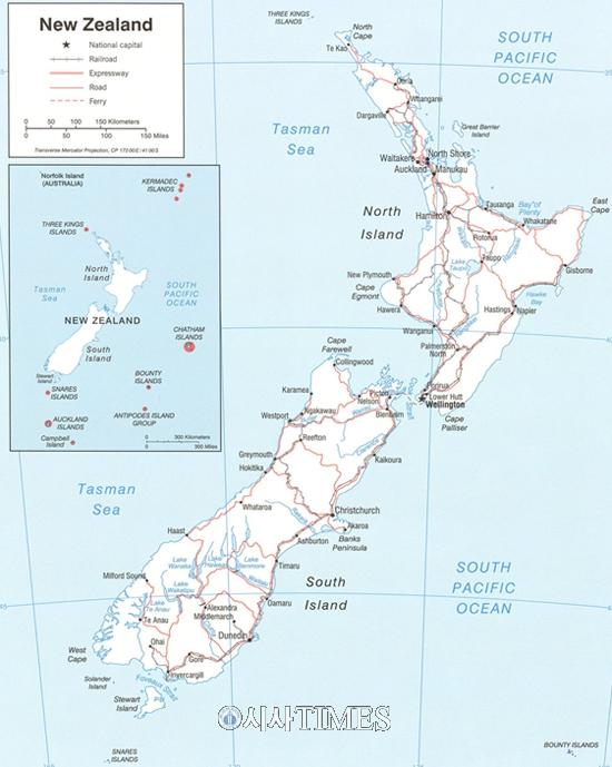 영원한 KOICA man 송인엽 교수 [나가자, 세계로! (145)] 109. 뉴질랜드(New Zealand)