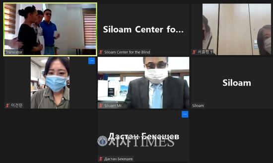 실로암시각장애인복지회, 키르기스스탄 시각장애학생에 장학금 수여