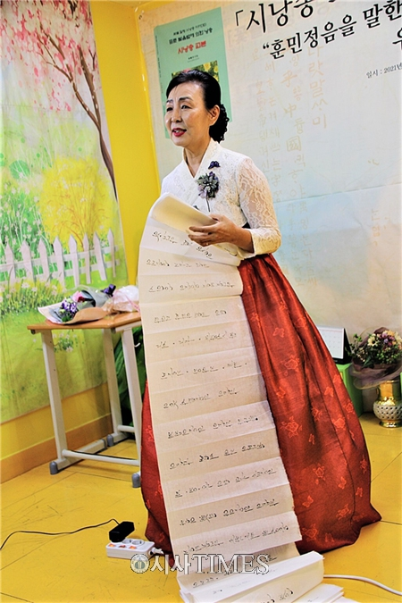 「표준 발음법에 의한 시낭송 교본」 개정판 출판기념회 & 시낭송 콘서트 열려