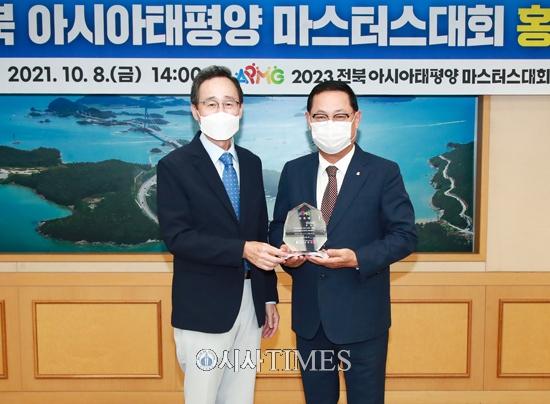 [포토뉴스] 2023 전북 아시아‧태평양 마스터스대회 재외한인체육단체회장 홍보대사 위촉