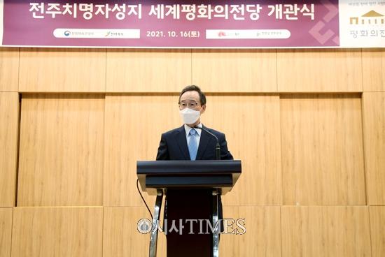 [포토뉴스] 전주 치명자성지 세계평화의전당 개관식