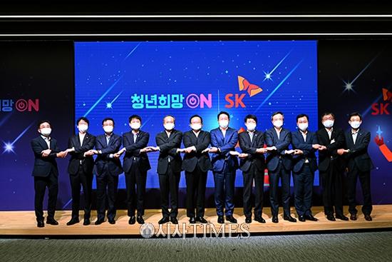 SK, 3년간 2만7000개 신규채용 한다